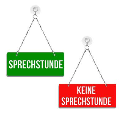 Sprechstunde / Keine Sprechstunde - Graviertes Wendeschild - rot/grün